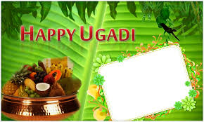 There Buddies As Glad Ugadi With Attaching A Few Happy Pics Photos Gudi Padwa Pix Wallpapers HD For Extra Data Approximately The