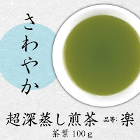https://store.shopping.yahoo.co.jp/chappaya-hamamatsu/chappaya-f-3.html