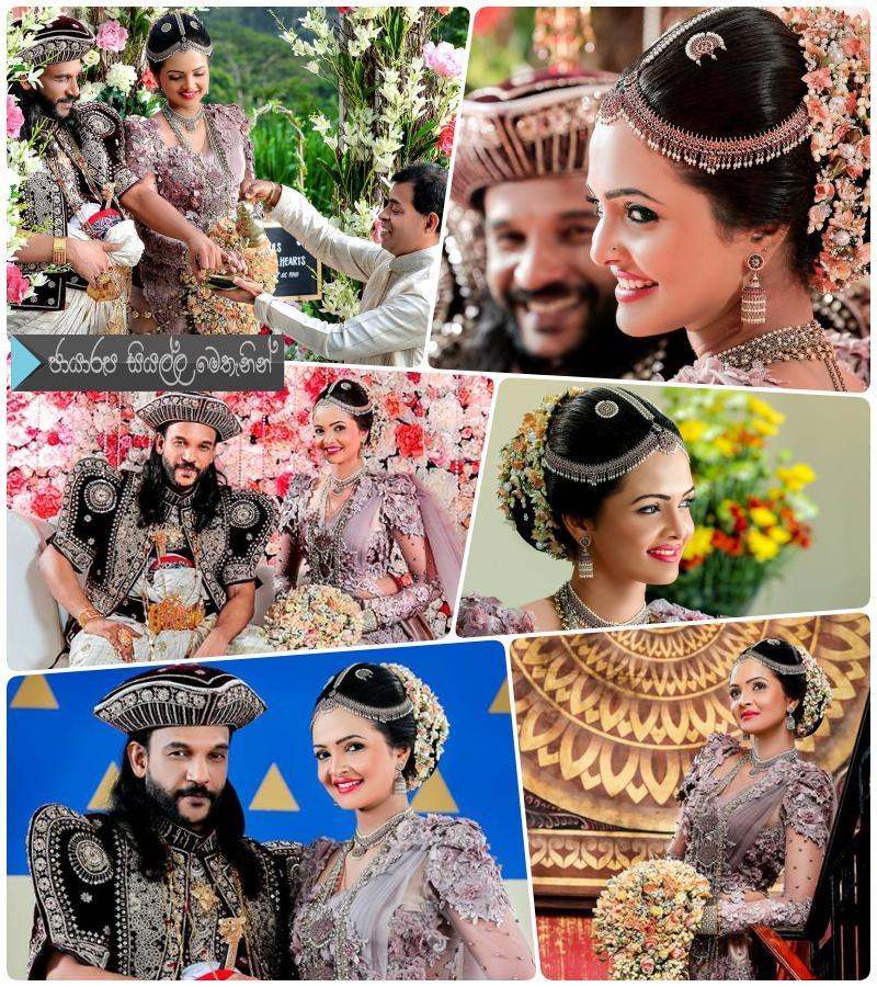 http://www.gallery.gossiplankanews.com/wedding/athula-amaya-belated-wedding.html