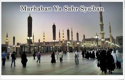 3 AMAL DI BULAN SYA'BAN menjelang ramadhan