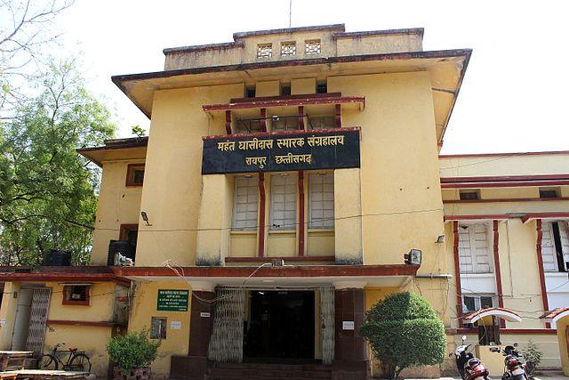 mahant ghasidas memorial museum raipur