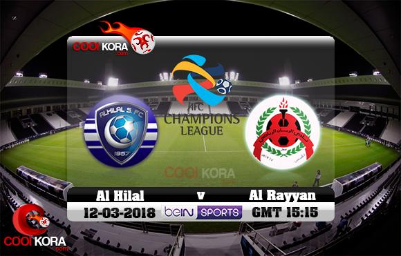 مشاهدة مباراة الريان القطري والهلال السعودي اليوم 12-3-2018 في دوري أبطال آسيا
