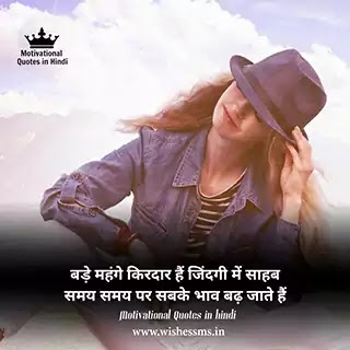 quotes for selfish people in hindi, selfish people status in hindi, status for selfish person in hindi, selfish status in hindi for boyfriend, selfish person status in hindi, selfish status for boyfriend in hindi, selfish people status hindi, selfish friends in hindi, status on selfish person in hindi, selfish quotes in hindi, selfish people quotes in hindi, selfish status in hindi for whatsapp, selfish quotes hindi, selfish friends quotes in hindi, selfish relatives quotes in hindi