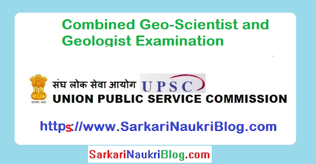 UPSC Combined Geo-Scientist and Geologist Examination 2018
