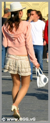Girl in skirt on the street