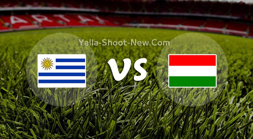 مباراة المجر وأوروجواي