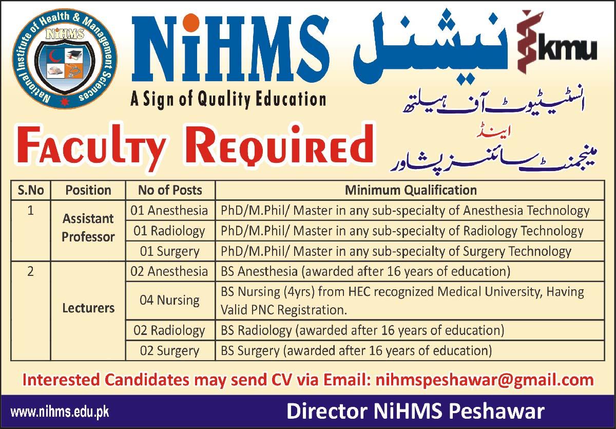 Latest Jobs NIHMS in Peshawar May 2019