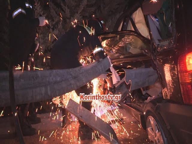 Τρομακτικό τροχαίο στην εθνική οδό Κορίνθου Τριπόλεως – Η μπάρα διαπέρασε το αυτοκίνητο (βίντεο)