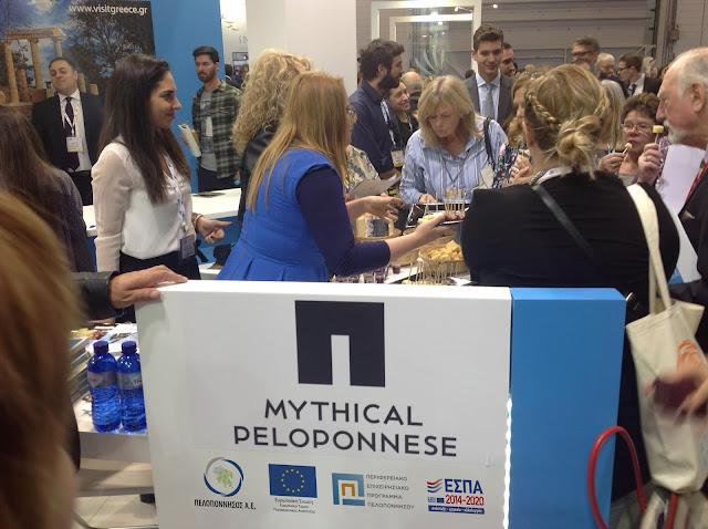 Η Περιφέρεια Πελοποννήσου στη Διεθνή Έκθεση Τουρισμού  «World Travel Market (WTM) 2016»