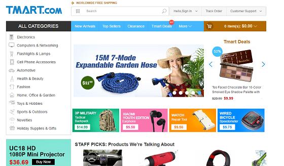 مواقع التسوق الالكتروني في امريكا