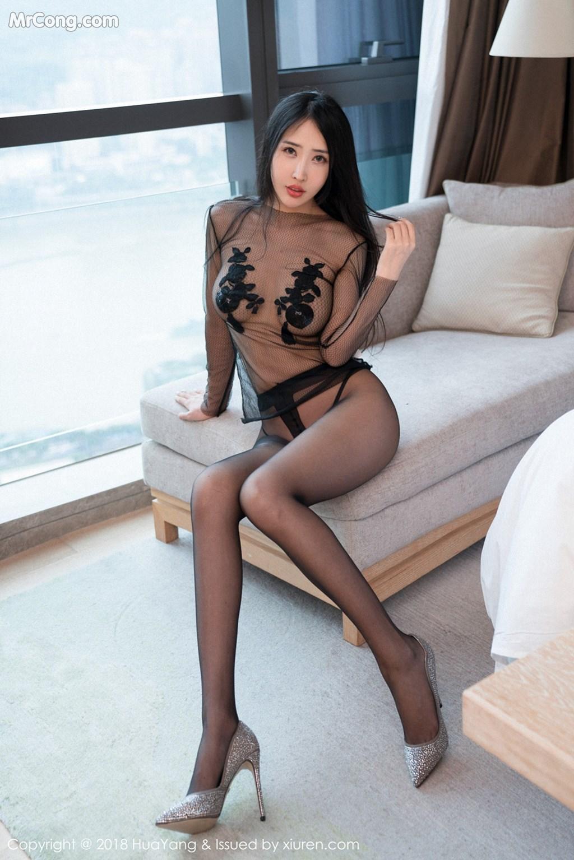 Image HuaYang-2018-06-13-Vol.052-Yu-Xin-Yan-MrCong.com-030 in post HuaYang 2018-06-13 Vol.052: Người mẫu Yu Xin Yan (余馨妍) (39 ảnh)