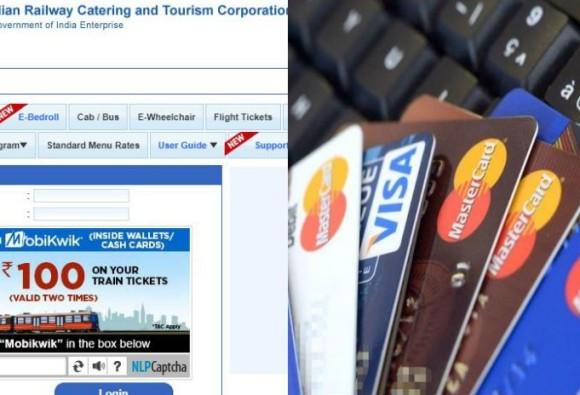 SBI और ICICI सहित 6 बैंकों के कार्ड को IRCTC ने किया बैन