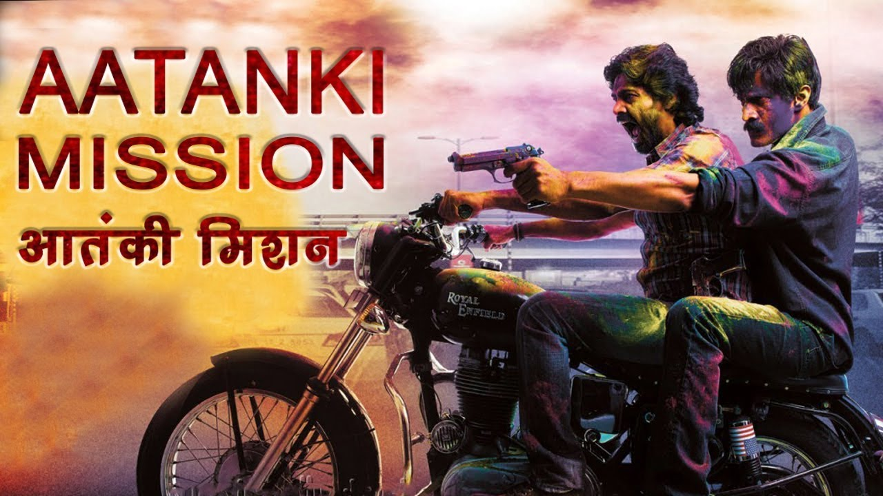 Aatanki Mission 2018 Hindi Dubbed 450MB HDRip 480p x264