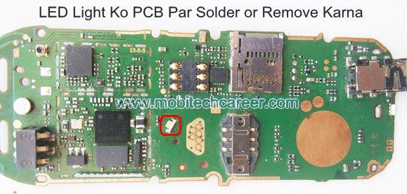 मोबाइल फोन रिपेयरिंग में Mobile Cell Phone PCB पर LED Light को Solder और Remove करके मोबाइल फोन रिपेयर कैसे करें