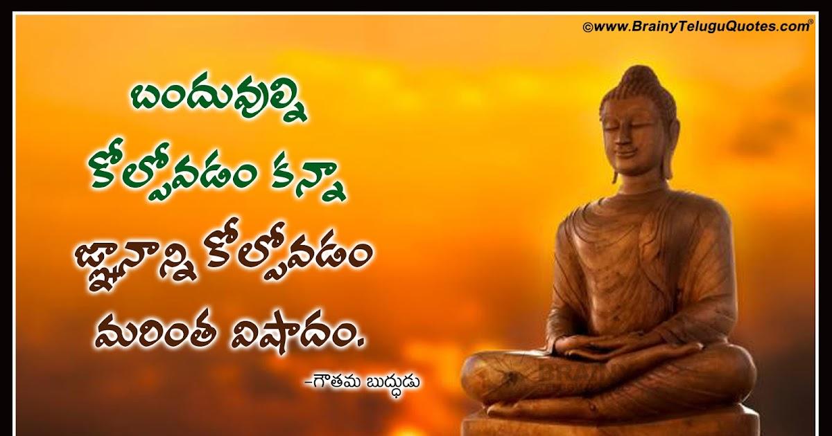 Best Inspirational Quotes By Gautama Buddha In Telugu