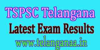TS Department Test Latest Exam Results