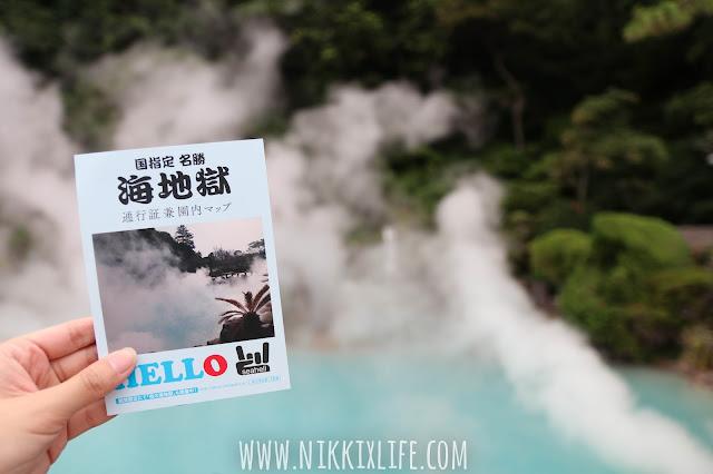 【日本。九州】別府地獄周遊:欣賞自然奇觀! 1