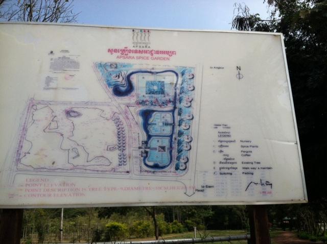 Le Jardin des épices de l'Autorité Apsara à Siem Reap