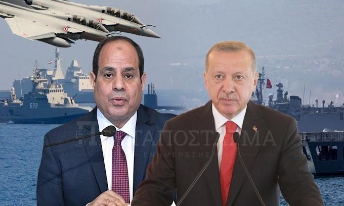 Οι Αιγύπτιοι προειδοποιούν την Τουρκία: ''Είμαστε στρατιωτικά ισχυροί''