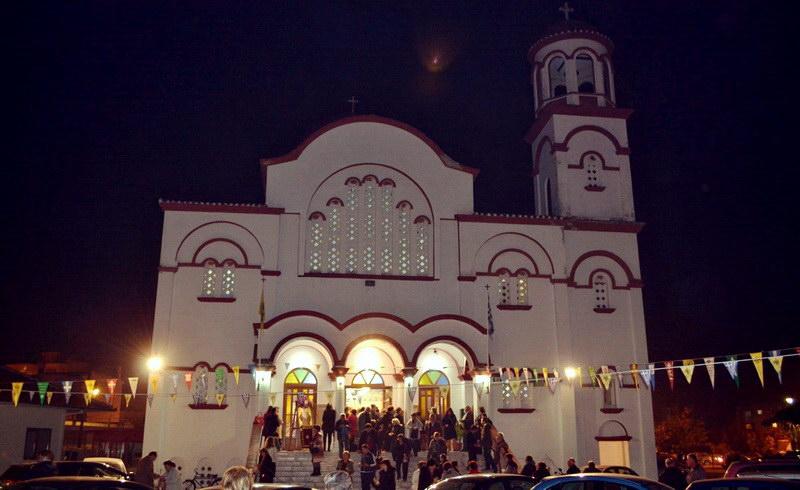 Πανήγυρις Ιερού Ναού Αγίου Νεκταρίου Αλεξανδρούπολης