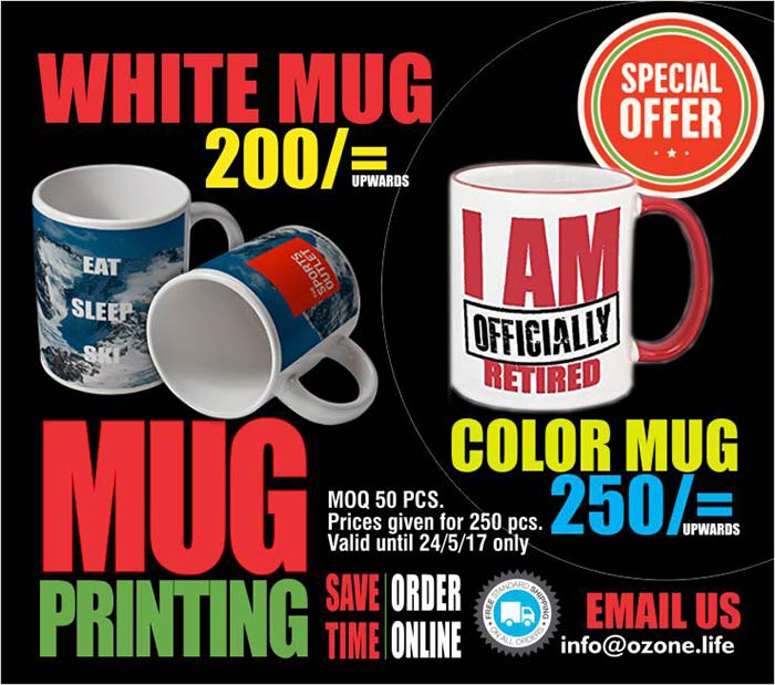 Ultra white promotional Mug printed with Eco Life Print and the box. This is a life time print which never fade away. Minimum order 50 pcs. Prices given for 250 pcs order quantity.