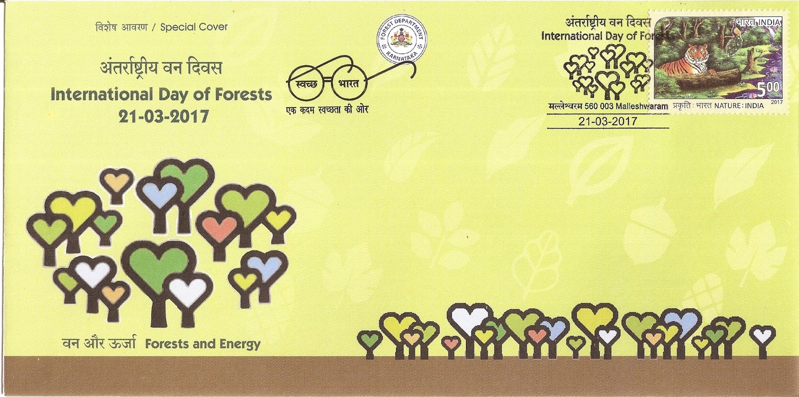 Gnome Garden: Coins And More: 524) International Day Of Forests Or World