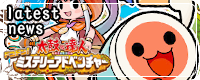 Taiko no Tatsujin Dokodon Mystery Adventure latest news
