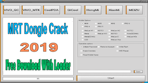MRT Dongle Crack 2019 Free Download With Loader