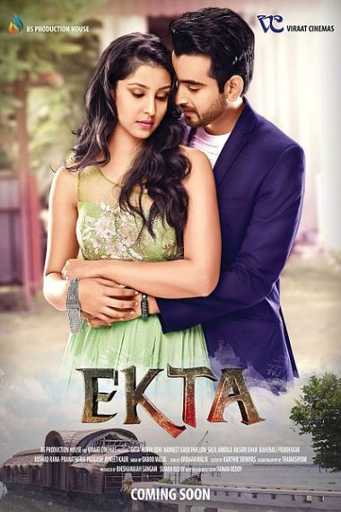 Ekta next upcoming movie first look, Poster of Robin Sohi, Navneet Kaur download first look Poster, release date