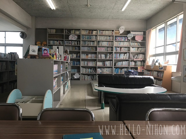 Japanese elementary school library interior