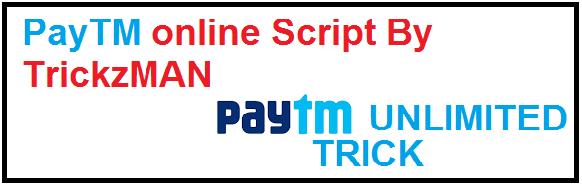 Paytm Online Script