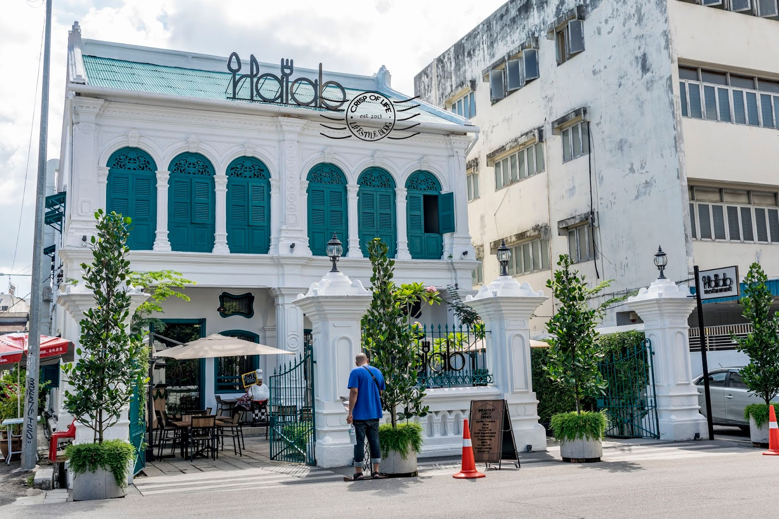 Middle East Cuisine @ Halab, Chulia Street, Georgetown, Penang