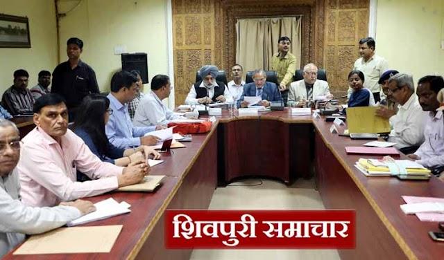 शिवपुरी में आयोग की सुनवाई में 40 प्रकरणों का हुआ निराकरण | Shivpuri News