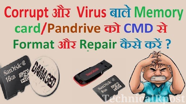How to repair corrupt SD card or pen drive