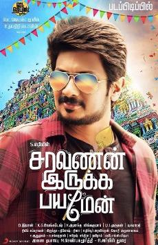 Udhayanidhi Stalin, Regina Cassandra next upcoming tamil movie Saravanan Irukka Bayamaen first look, Poster of Sathuranga Vettai 2 download first look Poster, release date