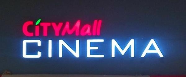 CityMall Sta. Rosa cinema