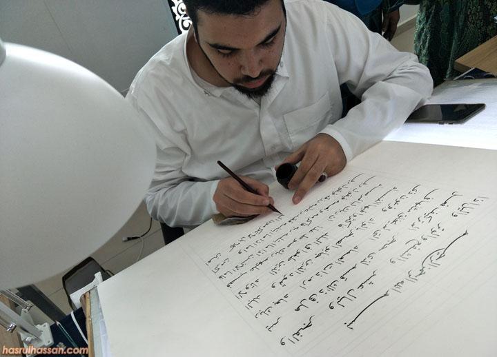 Cara Al Quran dihasilkan di Nasyrul Quran Putrajaya