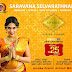 saravana selvarathinam jewellery aadi sale 2017 advertisements