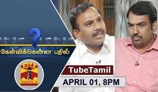 Tubetamil | Tamil Videos Online | Free Tamil Tv Shows | TV