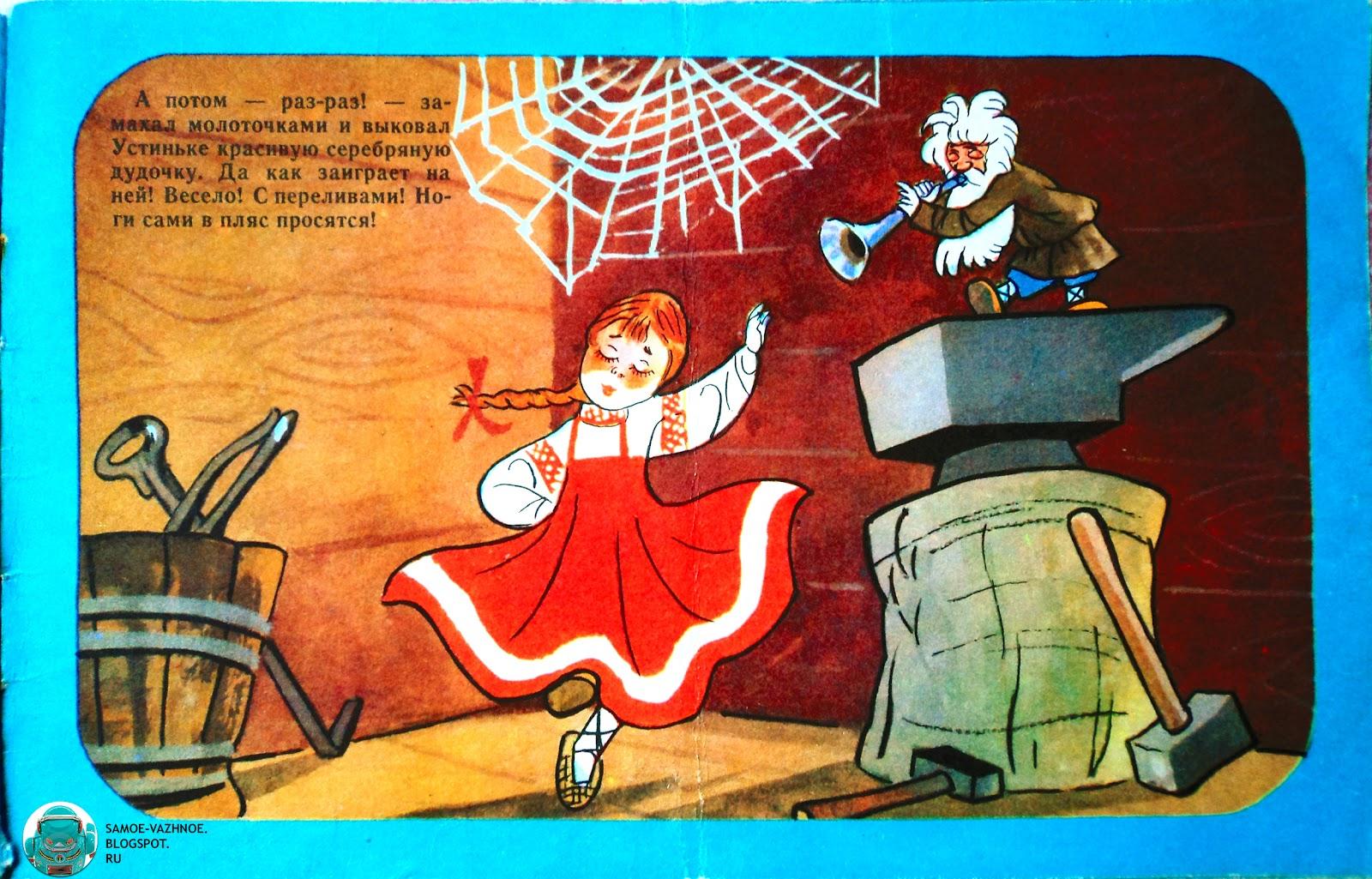 Чехов рассказы читать злой мальчик читать