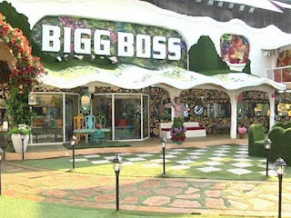 Bigg Boss 9 house photos | Bigg Boss Season 9 House Photos 2015