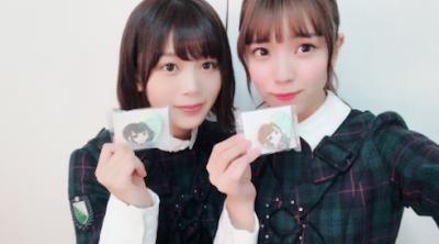 remind drama keyakizaka46 hiragana.png
