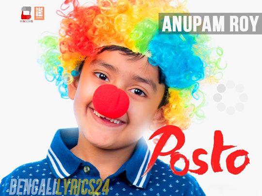 Posto Song - Anupam Roy, Mimi Chakraborty, Jisshu Sengupta