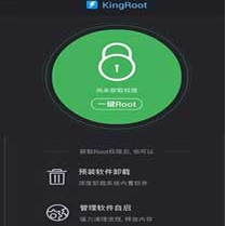 Download Kingroot App for Android