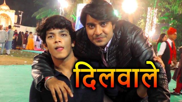 Dilwale Bhojpuri Movie
