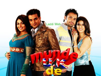 munde uk de full movie punjabi hd 1080p