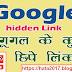 Some Amazine Google's URL