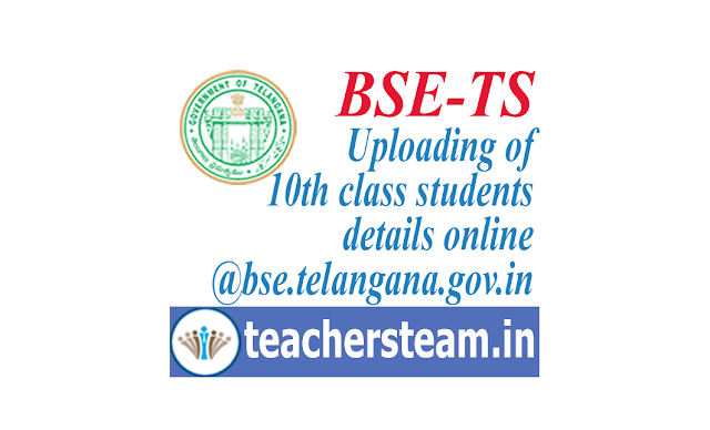 10th class students details online uploading in bse telangana