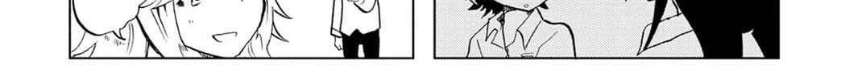 อ่านการ์ตูน Koisuru Yankee Girl ตอนที่ 1 หน้าที่ 81