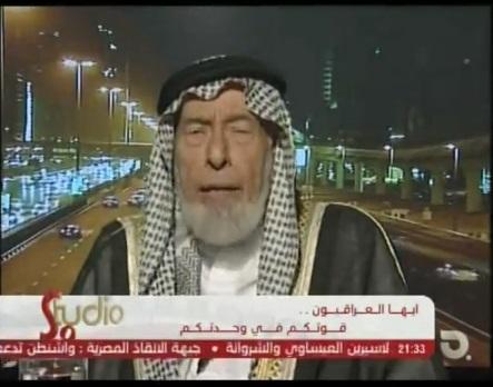47b52b115 وجهات نظر: لماذا يُصرُّ أحمد الكبيسي على استفزازنا؟